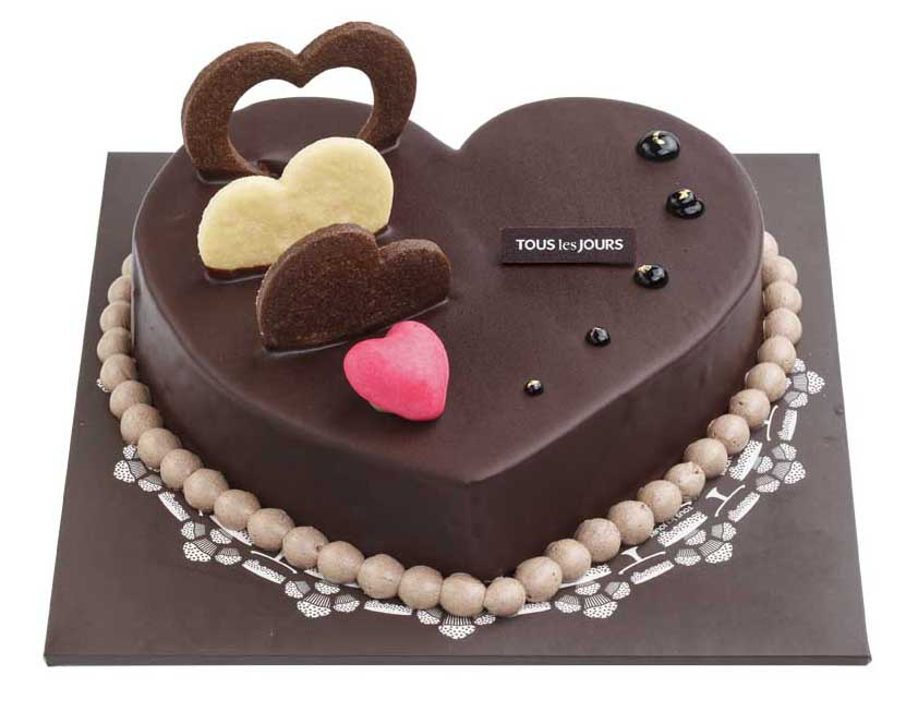 Send CHOCOLATE HEART CAKE To Philippines