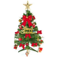 send 3 ft artificial christmas tree with ornaments to philippines