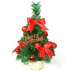 send 30cm red mini decorated christmas tree to manila philippines